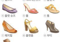 신발/악세서리 / 남녀 상관x