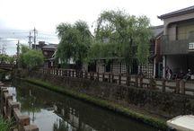 千葉・香取市佐原(歴史的建造物) / 千葉県・香取市佐原 重要伝統的建造物群保存地区