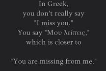 WHY GREECE?!