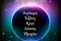 oroskopio