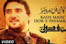 Kash main doure Pyamber..