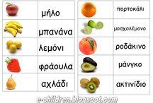 gyümölcs / Fruits