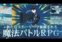 【ゲーム】魔法科高校の劣等生 LOST ZERO