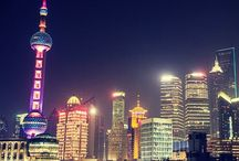 Shanghai / Travels, Photos, Tips and Guides in Shanghai