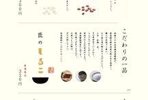 japanese web