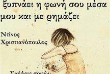 Χριστιανόπουλος