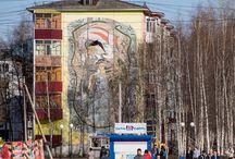 #нефтеюганск #trip