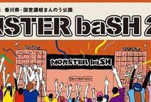 2015.08.23 / 降谷建志『MONSTER baSH 2015』香川・国営讃岐まんのう公園 MONSTER circus