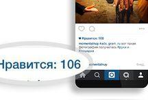 www.ads-gram.ru / всё про инстаграм