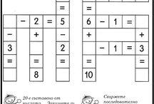 Matek szakkör