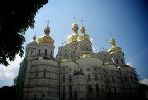 Kiev / De mooiste foto's van Kiev. Foto's van bezienswaardigheden, musea, gebouwen en parken in Kiev (Kyiv).