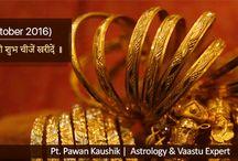 Astrologey and Vaastu