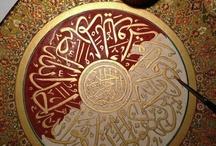 ISLAMIC ART / اســــــــــــــلام