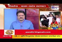 Rajmantra With Pandit Rajkumar Sharma / Rajmantra, astrology news, horoscope, daily horoscope