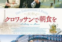 Foreign movie poster