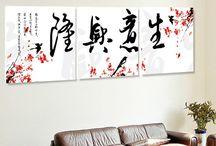 Asiatisch: Malen nach Zahlen / Große Vielfalt und Motivauswahl an Malen nach Zahlen Bildern. Kreative und innovative Malen nach Zahlen Motive bei malen-nach-zahlen.store. Asiatische Motive