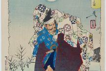 Japanese Prints. / Japanese Prints