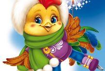 Петушки и курочки новогодние