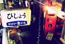 Tokyo , Japan / Things to do, dining, shopping