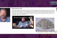 1001 способов заработока в интернете