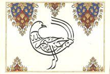 Zoomorphic Calligraphy