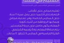 هل تعلم / هل تعلم  صور بها بعض المعلومات الصغيرة والشيقة / by 3lahwa ع القهوة