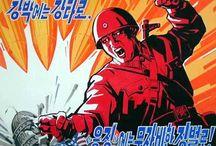 Észak Korea
