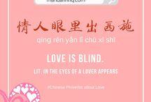 Chinese Mandarinhq
