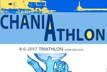 chaniathlon 17 Anemos