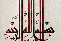 Calligraphy / beautiful art work with writing