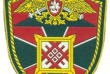 Погранвойска/Frontier guard