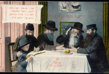 Judaica, Jewish Art - Yamim Noraim (High Holidays)