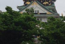 Japon / Photos du Japon