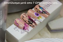 Nail art seminars