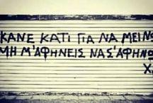ποιήματα. ...