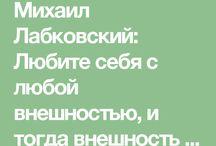 Лобковкий