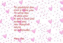 Mary Kei