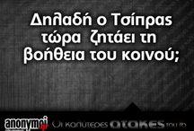 Grecce
