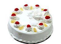 Eggless Karwa Chauth Cake