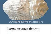 czapki szaliki na szydelku