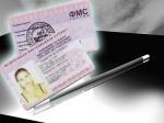 Razresheniye na rabotu / Помощь в оформлении временной регистрации а также разрешение на работу (есть квоты на 2013 год)! Также помощь при получении патента на работу в Москве и в Московской области.