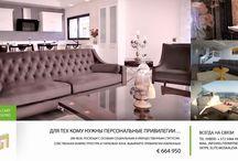 Недвижимость в Турции Аланья EliteGroup / Вы хотите купить (арендовать) квартиру, дом или виллу в Турции? Мы готовы помочь Вам выбрать турецкую недвижимость по ценам застройщиков и с радостью ответим на все Ваши вопросы о покупке недвижимости за рубежом, о получении ВНЖ в Турции, окажем помощь в получении ипотечного кредита за рубежом.