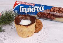 Χριστουγεννιάτικες συνταγές από την Ειρήνη