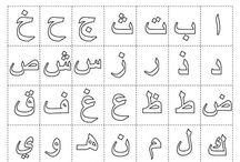 alphabet book link
