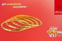 How Gold Are You / How Gold Are You Collections From Akshaya