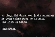 Hindi Poetry/Songs/Lyrics
