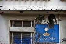 KERANHS TOBACCO FACTORY / KERANIS _CIGARETTE MANUFACTURING COMPANY  S.A. in 185-40 PIRAEUS  