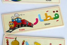 arabic worksheet