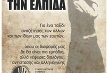 Mpalothia / mpalothia.com