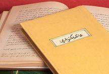 turkish binding